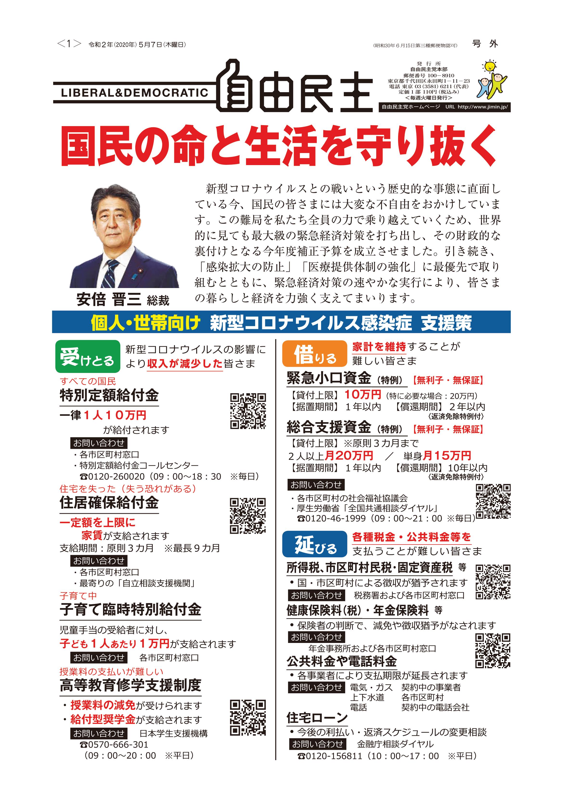 東京 都 23 区 コロナ